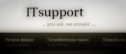 ITsupport – You ask, we answer!