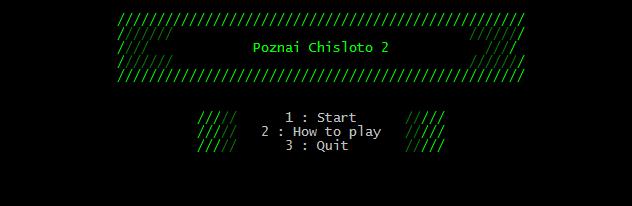 C++ игра: Познай числото