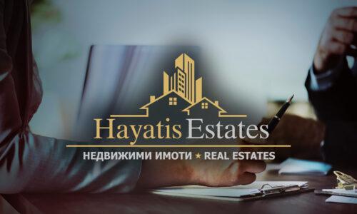 "Агенция за недвижими имоти ""Hayatis Estates"""