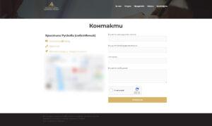 Hayatis Estates - Контакти